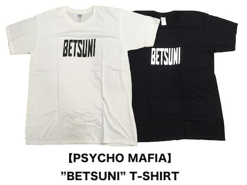 """【PSYCHOMAFIA】T-SHIRT  """"BETSUNI"""""""