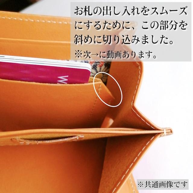 ハーフウォレット【スワロー】NO.185