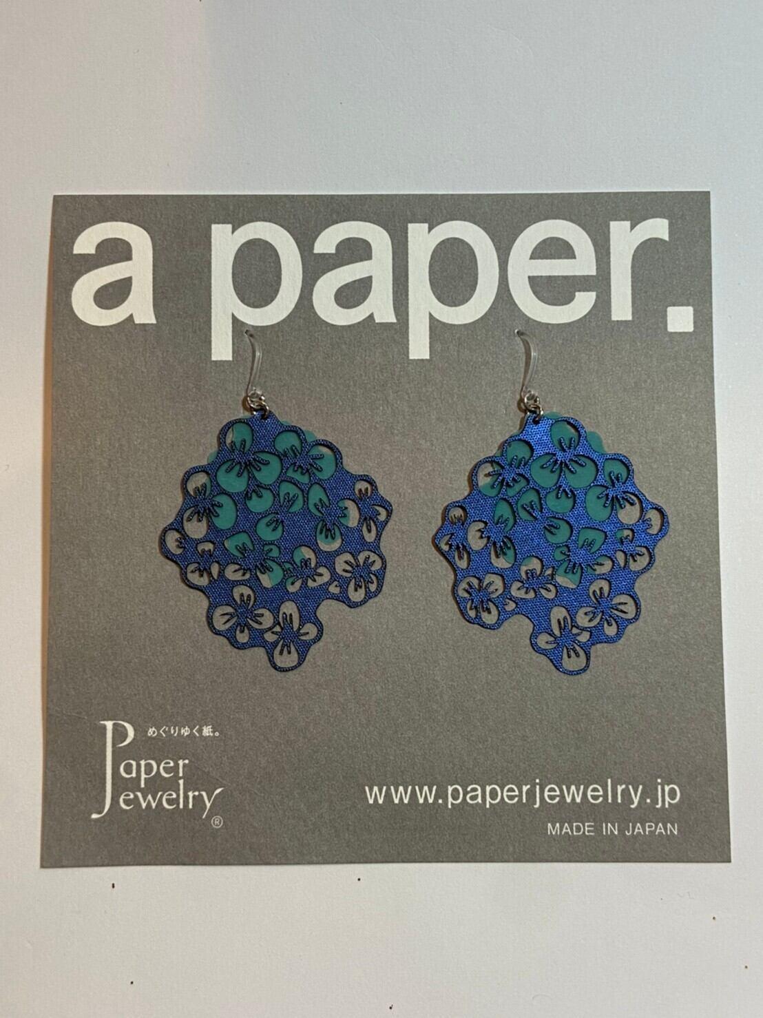 【Paper Jewely】ボン/ピアス