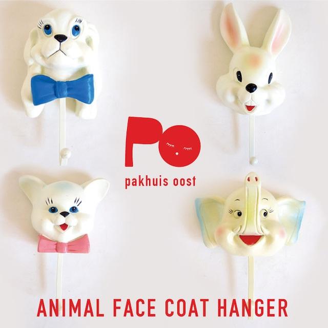 pakhuis oost(パクハウスウースト) - アニマルフェイスコートハンガー フック インテリア 子供部屋 Animal Face Coat Hanger