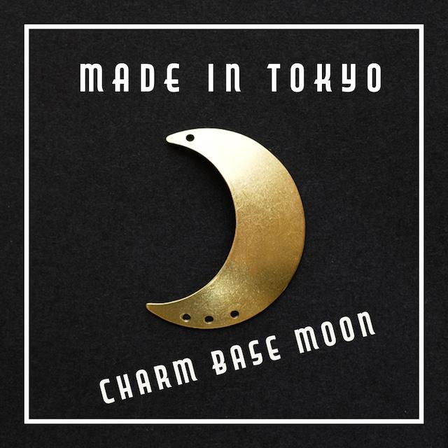 【1個】チャーム・ベース 三日月B(右用)プレーン(日本製、真鍮、無垢)