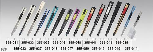 355049職専カッターD-001