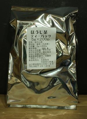 ほうじ茶ティーバッグ5g×200p