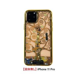 【液体無し】 ARTiFY iPhone 11 Pro Max メッキTPUケース クリムト 生命の樹 AJ00532