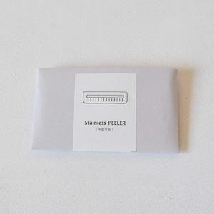 ヨシタ手工業デザイン室  千切りピーラー用替刃(1枚入り)