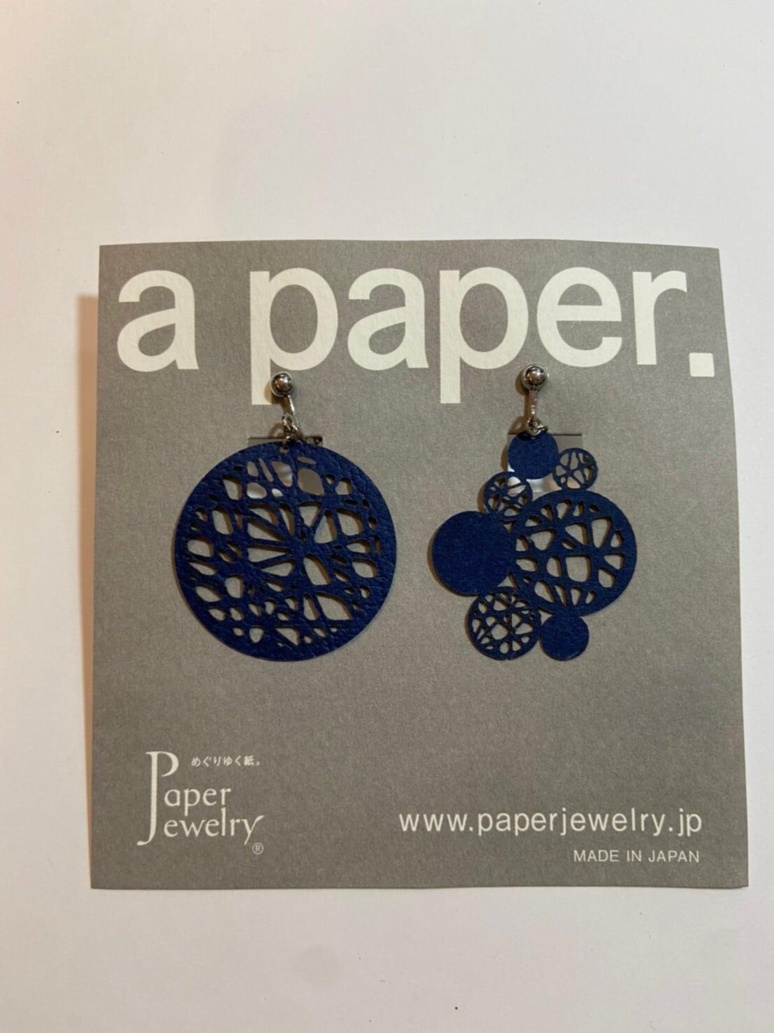 【Paper Jewely】ミルキーウェイ/イヤリング