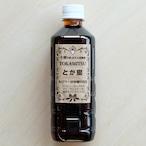 【常温】十勝で育ったてん菜糖蜜 とか蜜[032]
