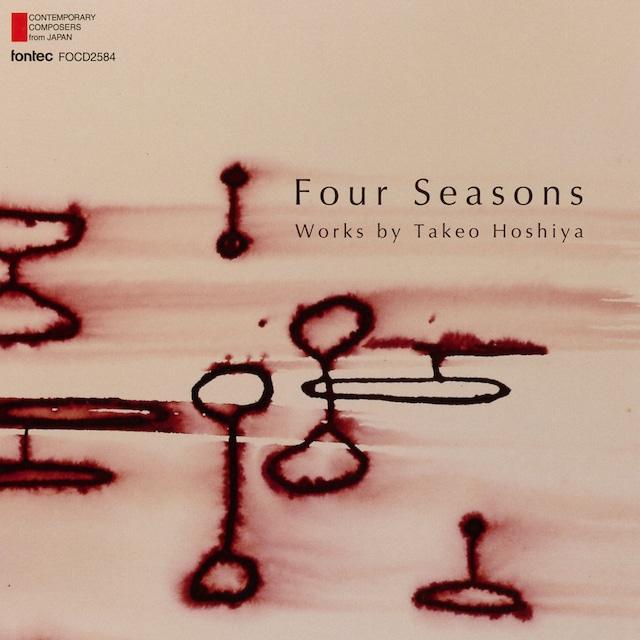 星谷丈生作品集 《四季》—現代日本の作曲家シリーズ 第54集