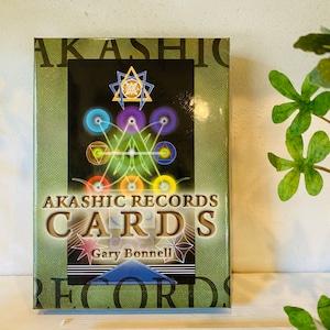 アカシックレコードカード』が 待望の新装版で復刊