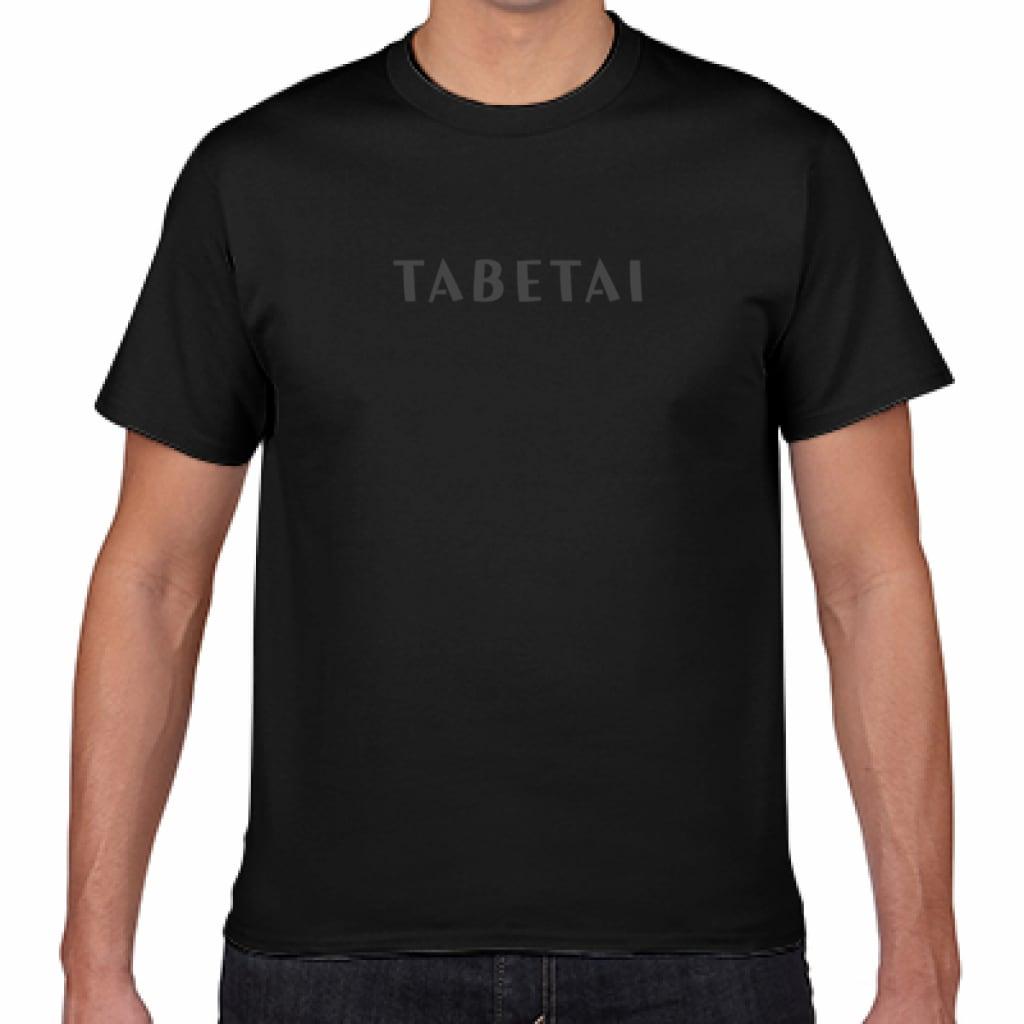 とうふめんたるずTシャツ(TABETAI・黒)