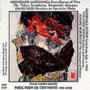 VMM-3034 MUSIC FROM SIX CONTINENTS 1995 Series(東京交響楽団他/松永通温他/CD)