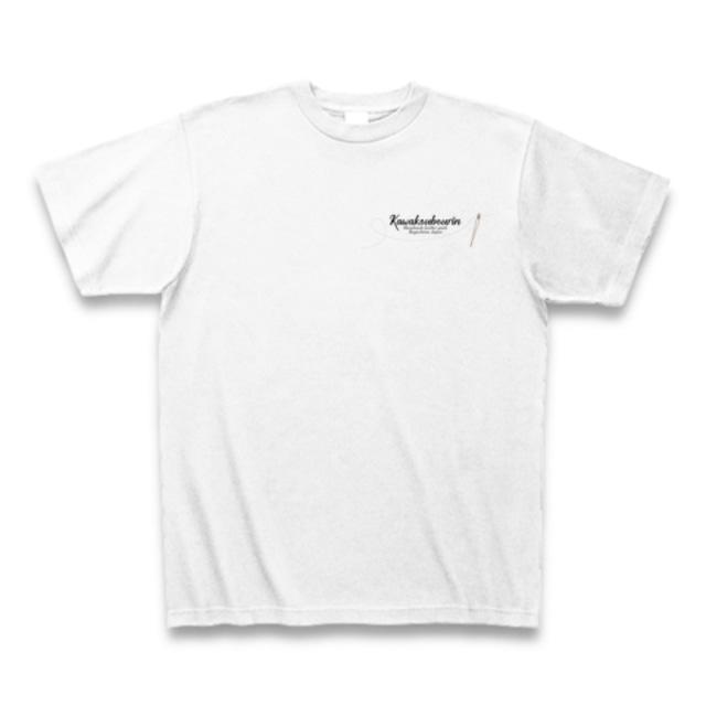 オリジナルロゴTシャツ2  (KA137-0)