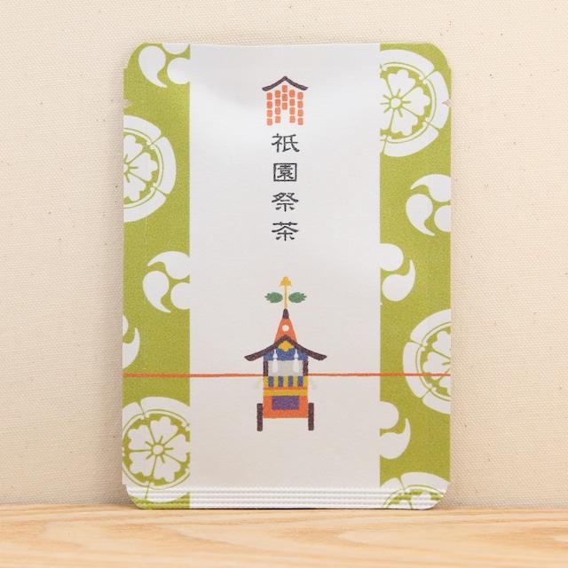 祇園祭茶(緑)|ごあいさつ茶