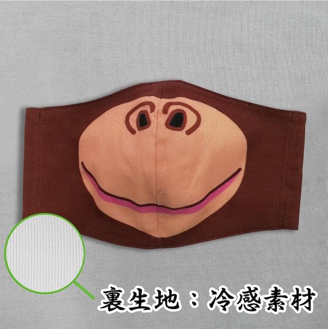 【冷感素材使用/受注販売】オランウータン 動物マスク