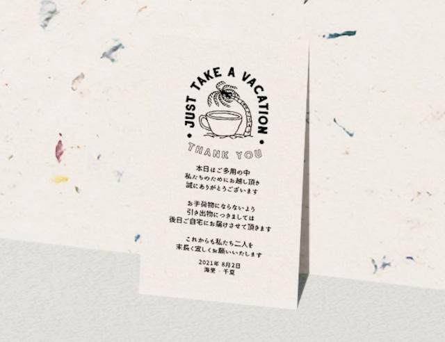 【コーヒー】サマーロゴ サンキューカード&サンキュータグ【37円~/枚 】