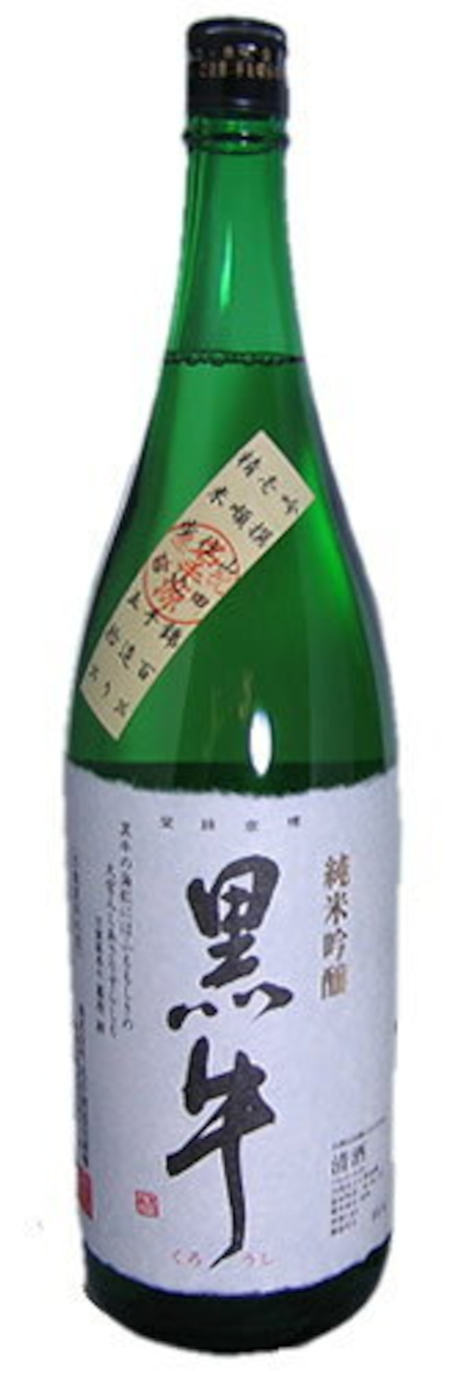 【名手酒造店】黒牛 純米吟醸 1800ml