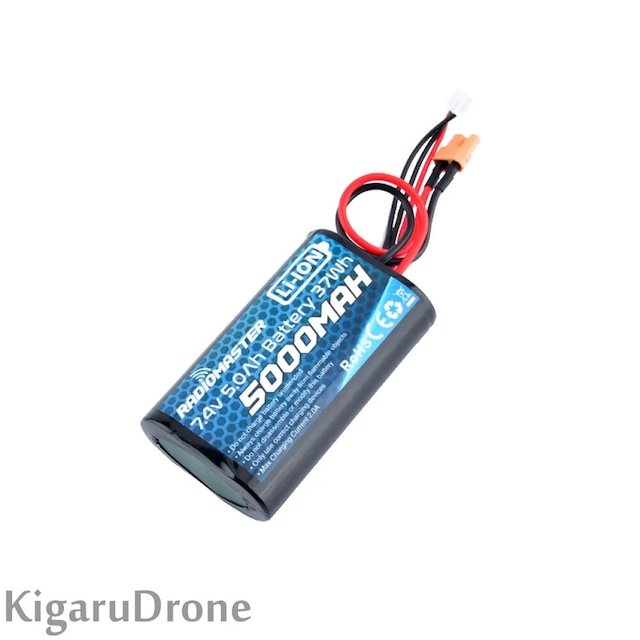 【RadioMaster TX16S用大容量バッテリー】2S Li-ion Battery 7.4V 5000mAh XT30 Plug for RadioMaster TX16S