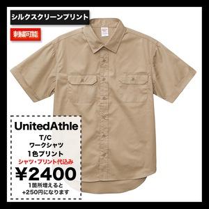 UnitedAthle T/C ワーク シャツ(品番1772-01)