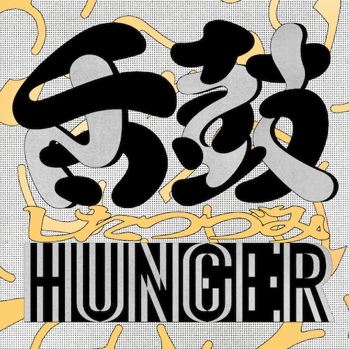 【CD】HUNGER - 舌鼓 / Shitatsuzumi