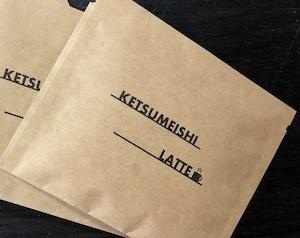 KETSUMEISHI LATTE dripbag14g  送料込み12pセット
