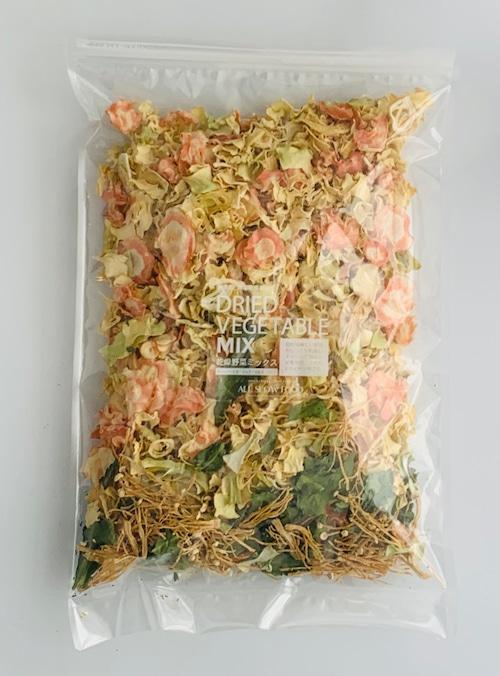 【高知乾燥野菜MIX】【250g】