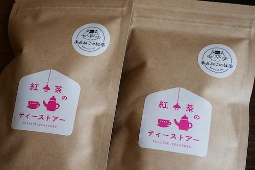 ティーバッグ「台湾ジャスミン茶」10個入り