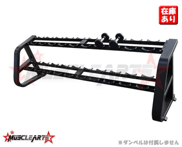 【開梱未使用品】【限定特価】大型ダンベルラック10ペア用 業務用 頑強スチール 黒