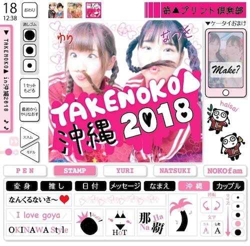 TAKENOKO▲in沖縄2018 DVD
