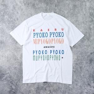 """【SANSE SANSE】S/S T-Shirt """"早口言葉"""" サンセサンセ 半袖 Tシャツ"""
