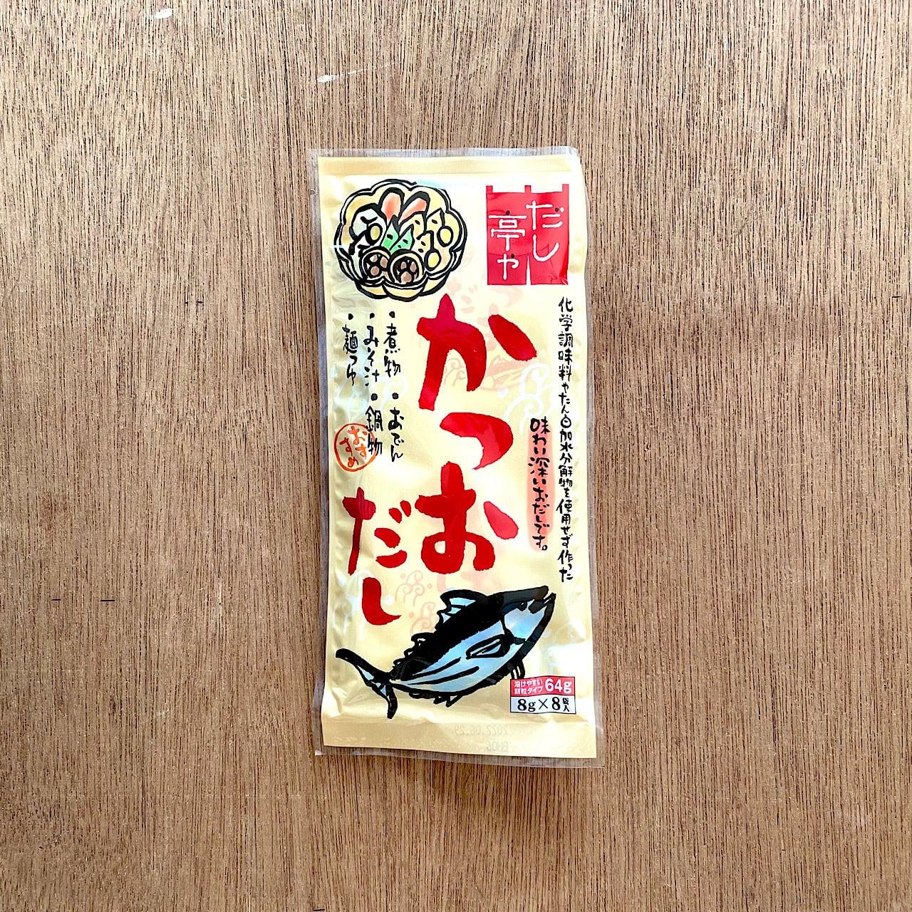だし亭や かつおだし (袋入) 8g×8