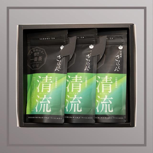 特撰煎茶「清流」セット 3袋入