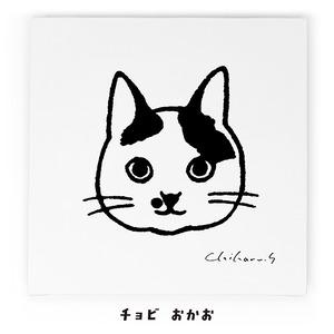 【直筆サイン入り】チョビ キャンバス・アート No.0012