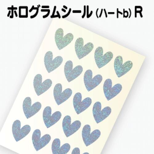 【ホログラム ハートシールB 】R(1.9cm×2.1cm)