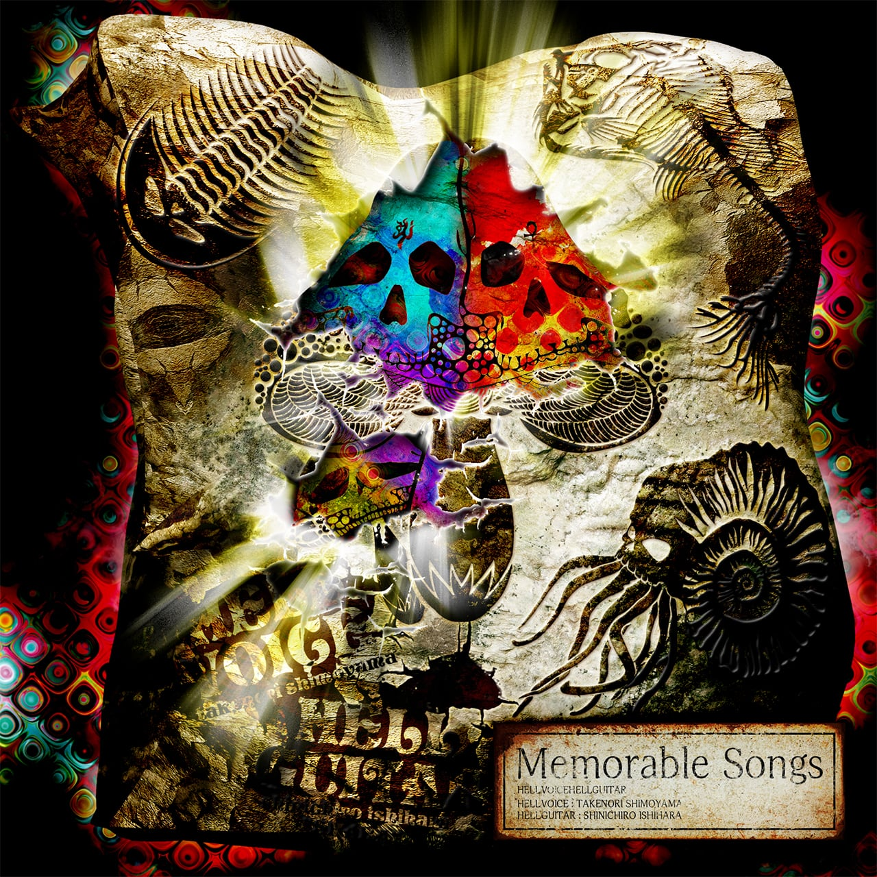 CD:『Memorable Songs』HELL VOICE HELL GUITAR(ヘルボヘルギ) - 画像1