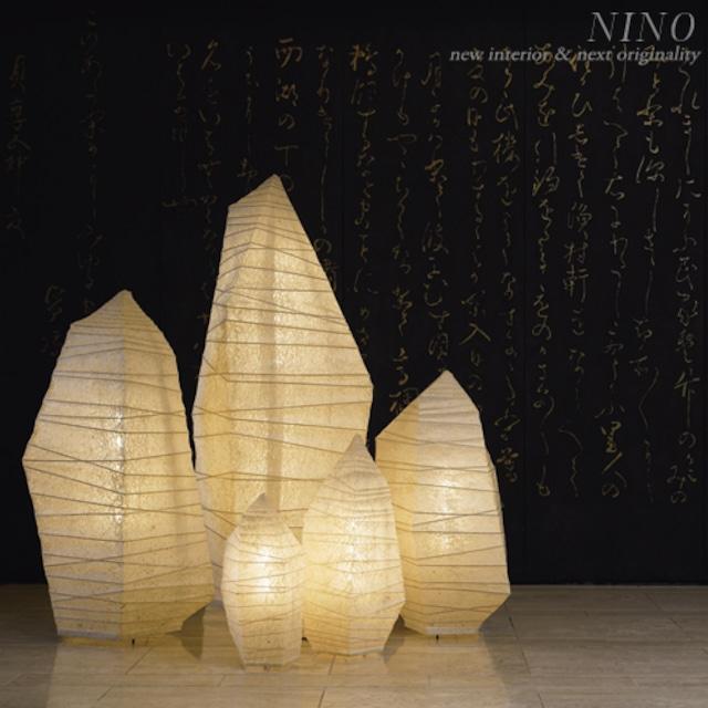 STONE デザイン和紙照明スタンド〈グッドデザイン賞受賞〉