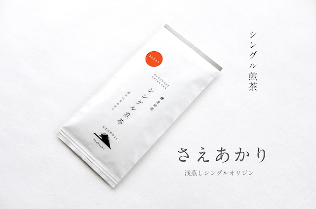 シングル煎茶【さえあかり】80g