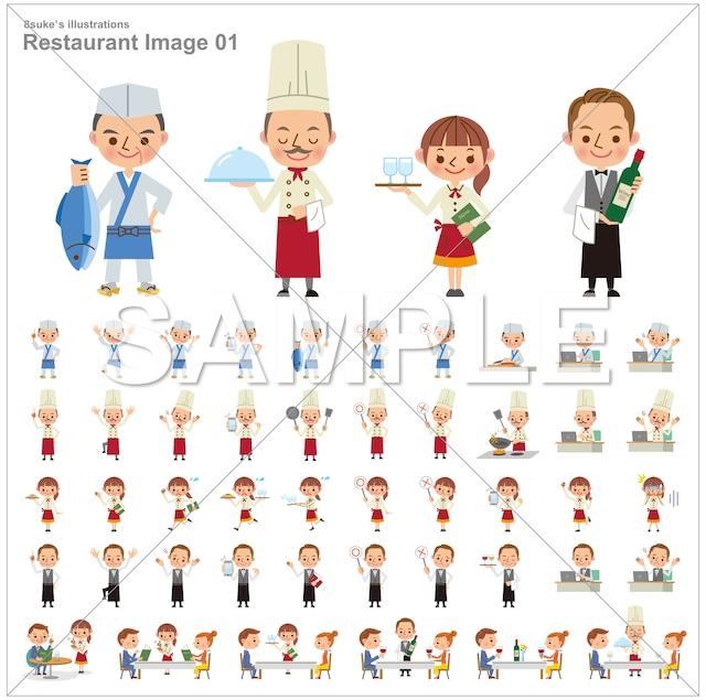イラスト素材:飲食店スタッフのポーズセット(ベクター・PNG・JPG)ダウンロード版