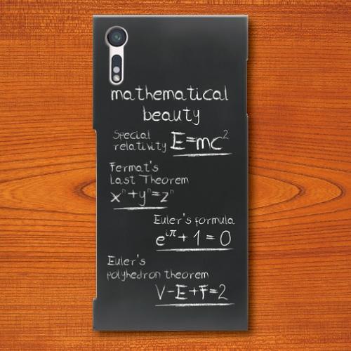黒板文字/美しい数式/黒/ブラック/Androidスマホケース(ハードケース)