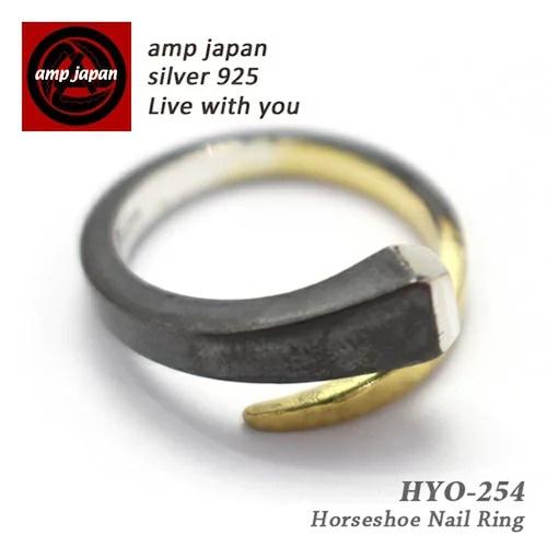 AMP JAPAN/アンプジャパン  蹄釘シルバーリング 「Horeseshoe Nail RG」 17号 メンズ HYO-254