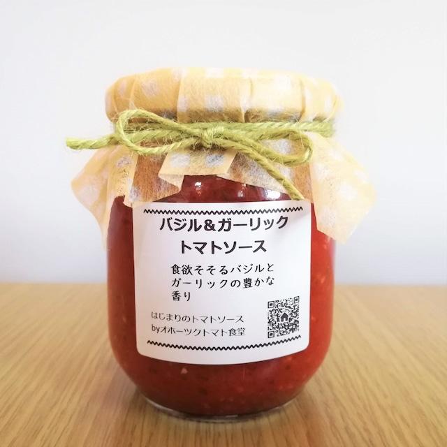 アレンジ無限大!バジル&ガーリックトマトソース 200g(2人分)