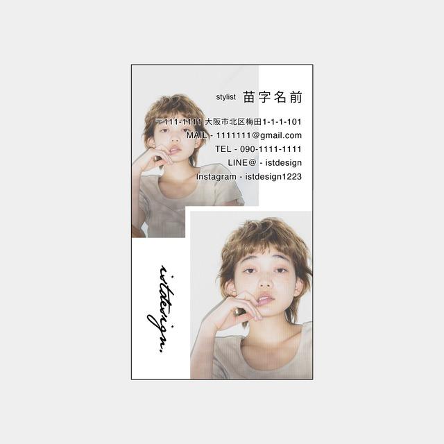 No.009_デザインテンプレート名刺_Mini Size