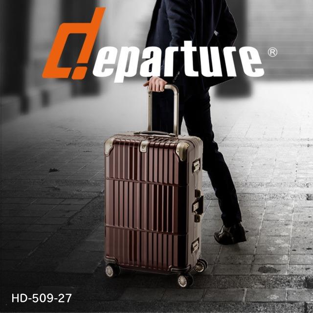 【5~7泊用】departure HD-509-27 63ℓ【手荷物預け無料サイズ】