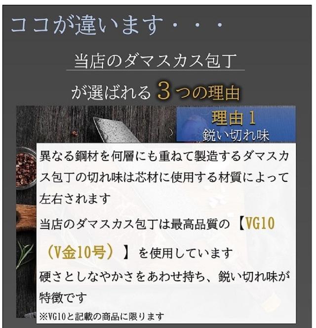 ダマスカスパターン包丁 【XITUO 公式】 4本セット Bセット 7CR17 ks20030404