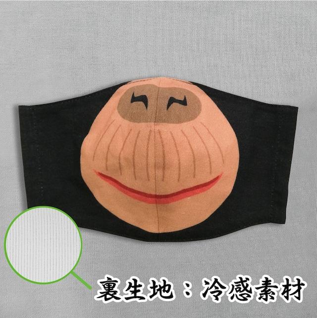 【冷感素材使用/受注販売】チンパンジー 動物マスク
