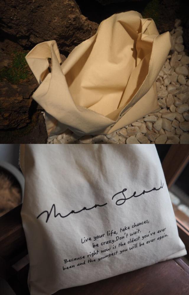 MUUN Seoul Original Eco bag