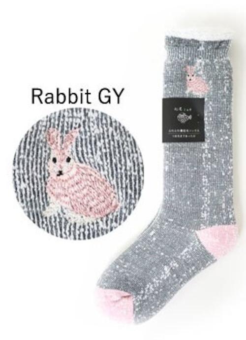 松尾ミユキ ふわふわ裏起毛ルームソックス Rabbit