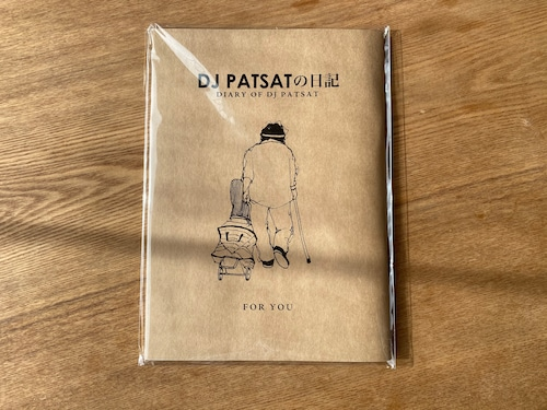 DJ PATSATの日記 (DIARY OF DJ PATSAT) / BOOK + MIX CDR