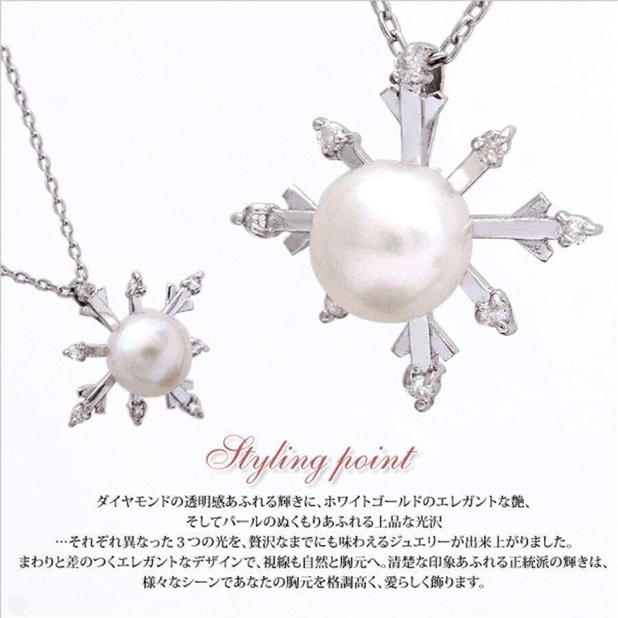 【送料無料】★K10ホワイトゴールド★ピュアフォーエバー・ダイヤモンド&パール ネックレス