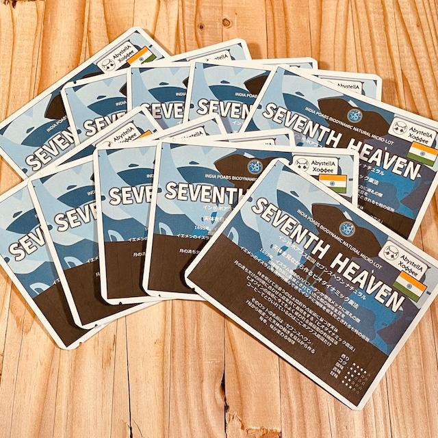 ドリップバッグ SEVENTH HEAVEN ~AGE of NOVO~ インド ポアブス農園 セブンスヘヴン ナチュラル