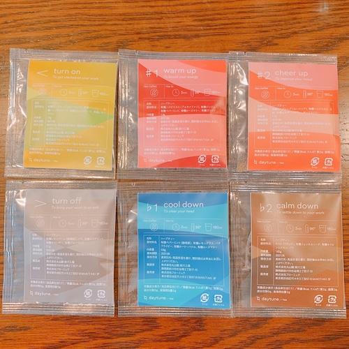 daytune.-teaブレンド6種類×1個セット(6個)